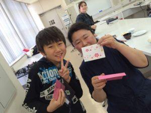 s-bokusiyamato